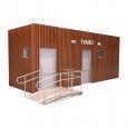 Модульный туалет CМ-4
