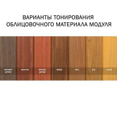 Варианты цвета облицовки модуля